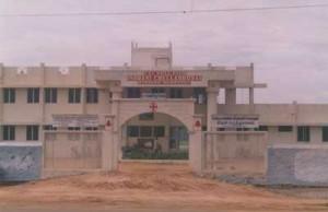 CSI - Bell Pins Indrani Chelladurai Mission Hospital