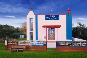 Christ the King Church, East Madhapuram