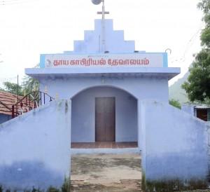 Kalladi Chidambarapuram