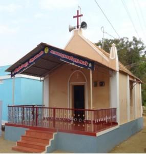 Kamaraj Nagar
